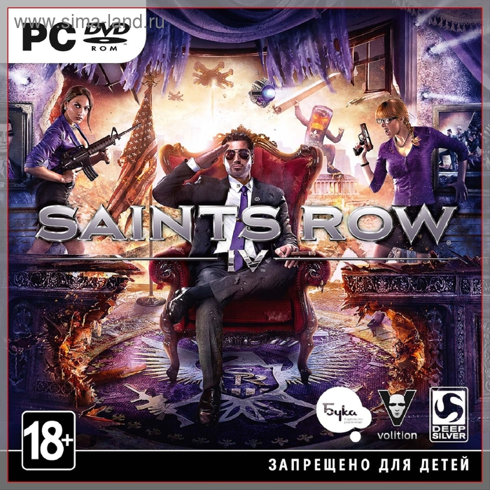 Saints Row 4 - DVD-Jewel