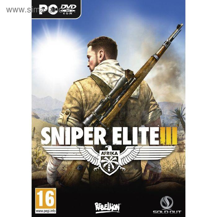 Sniper Elite 3 - DVD-box