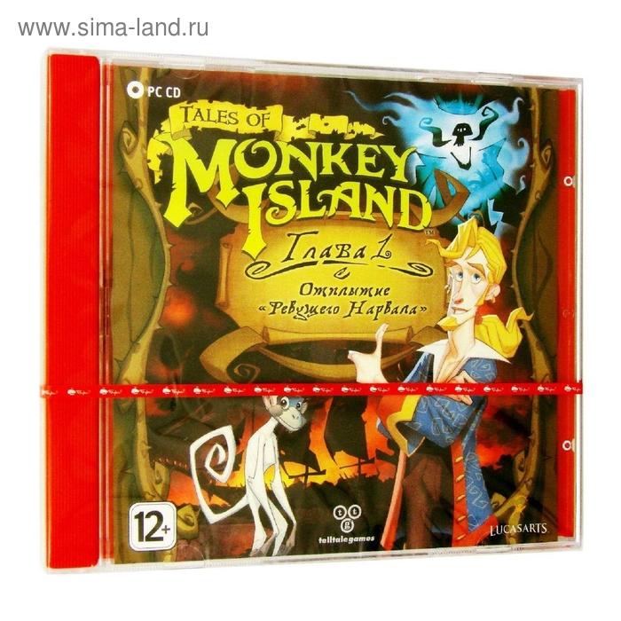 Tales of Monkey Island. Глава 1. Отплытие «Ревущего нарвала»-CD-Jewel