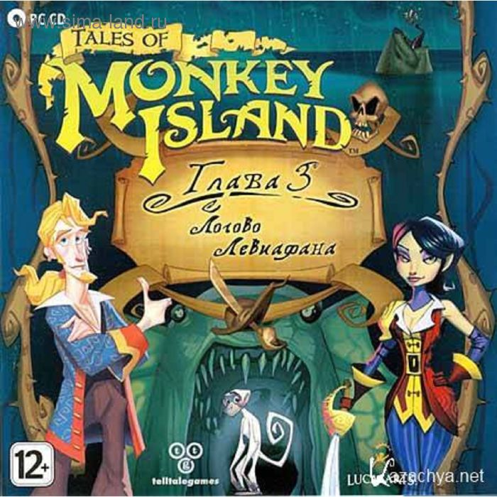Tales of Monkey Island. Глава 3. Логово Левиафана-CD-Jewel
