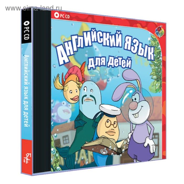 PC: Английский язык для детей 2009-CD-jewel