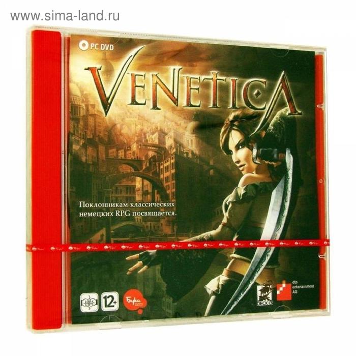 PC: Venetica-DVD-Jewel