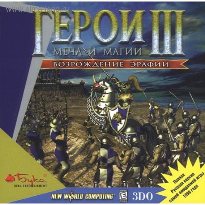 Герои Меча и Магии 3:Возрождение Эрафии-CD-Jewel
