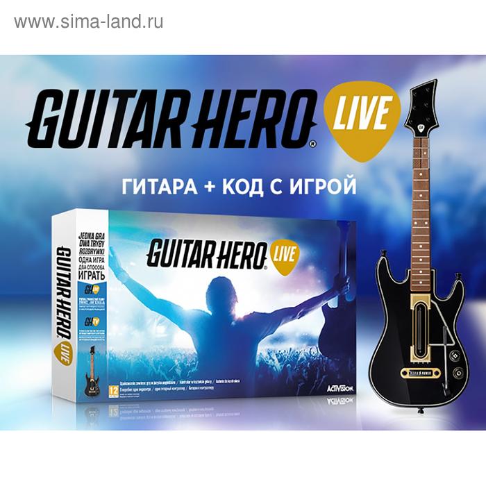 Guitar Hero Live Bundle .Гитара + код с игрой. (iPAD)