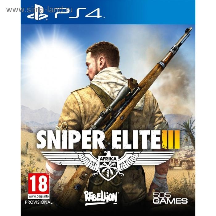 PS4:  Sniper Elite 3