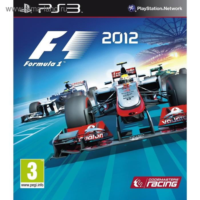 PS3: F1 2012