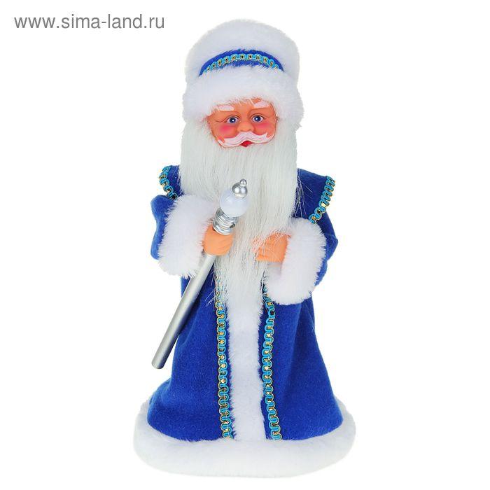 Дед Мороз, в синей шубе и шапке, с посохом, русская мелодия