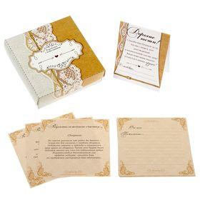 """Коробка для пожеланий с карточками """"Крафт с кружевом"""""""