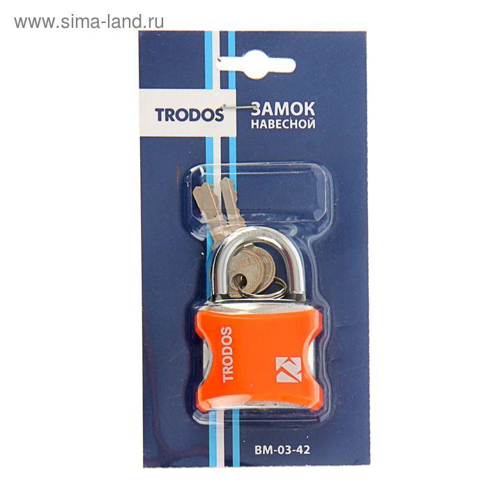 Замок навесной TRODOS BM-03-42, оранжевый