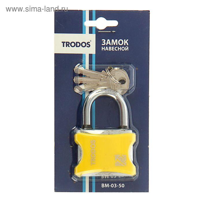 Замок навесной TRODOS BM-03-50, желтый
