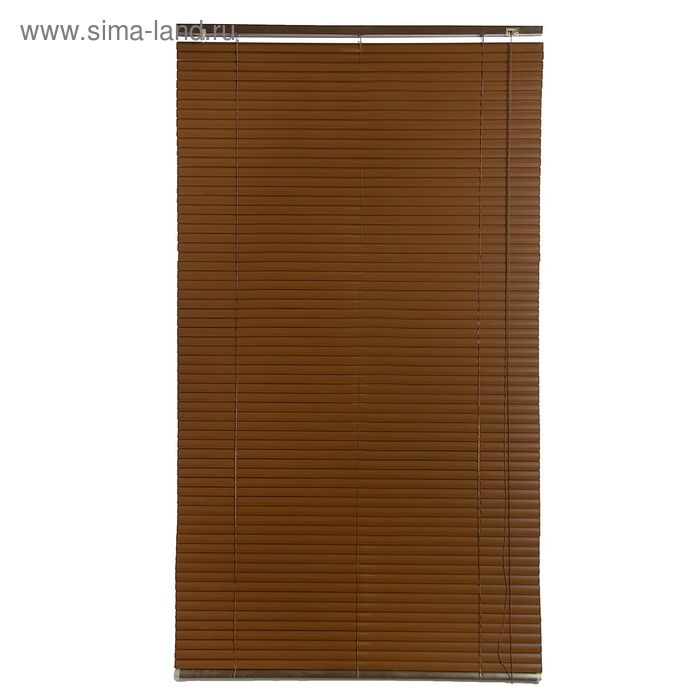 Жалюзи горизонтальные 120х160 см, цвет коричневый УЦЕНКА