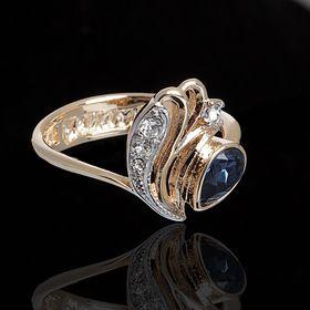 "Кольцо ""Мартир"", размер 18, цвет синий в золоте"