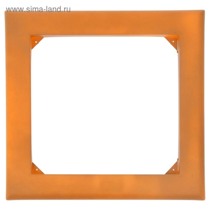 Рамка для фитокартины, цвет оранжевый