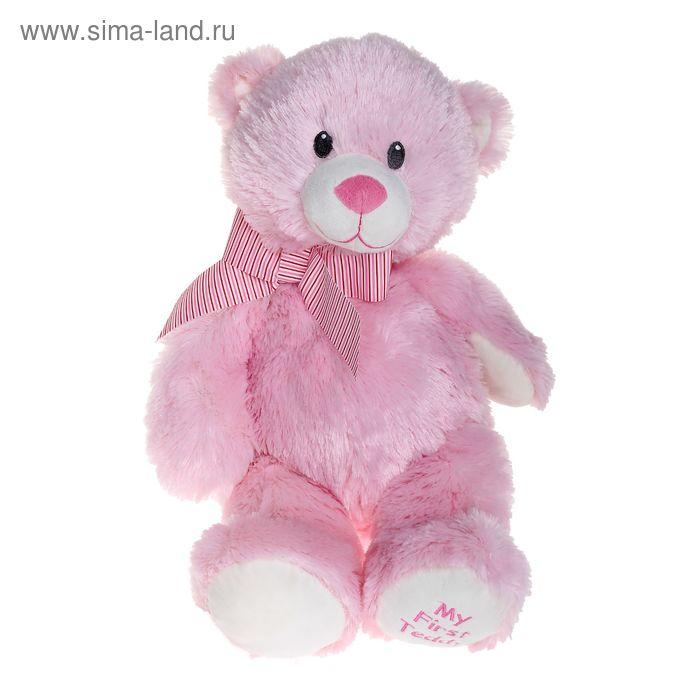 Мягкая игрушка «Медвежонок», цвет розовый