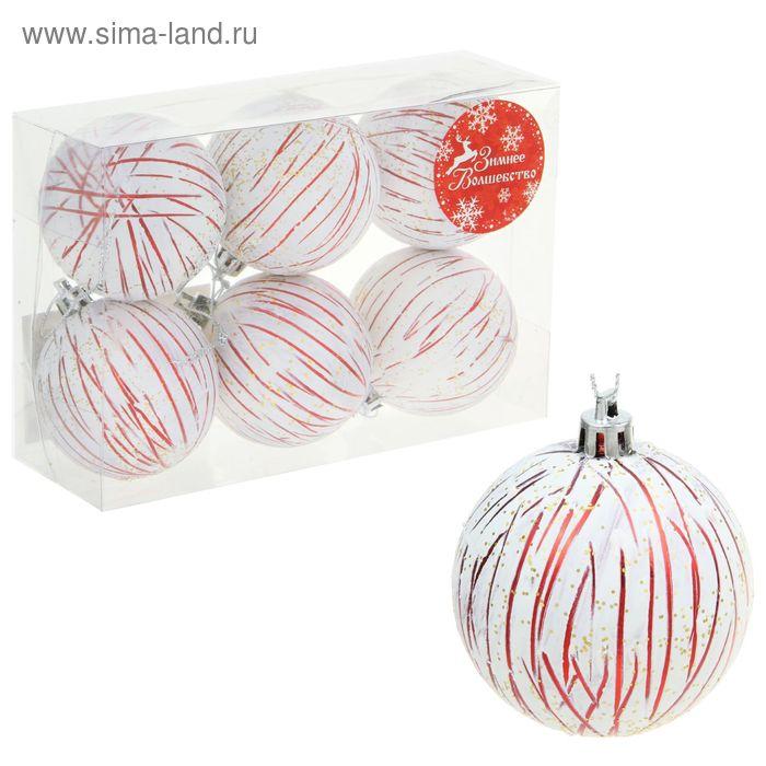 """Новогодние шары """"Красный стиль"""" (набор 6 шт.)"""