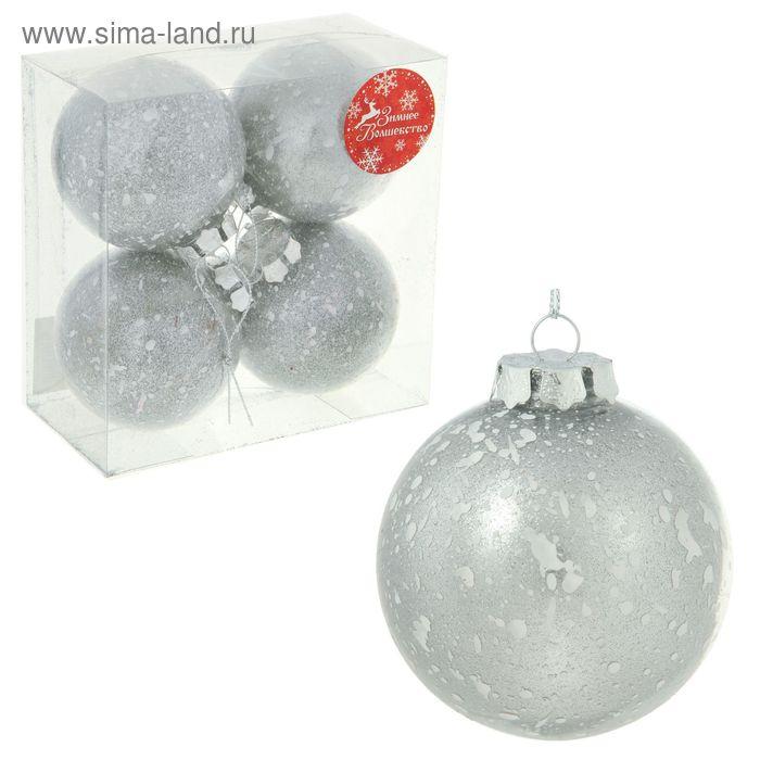 """Новогодние шары """"Серебряная вьюга"""" (набор 4 шт.)"""
