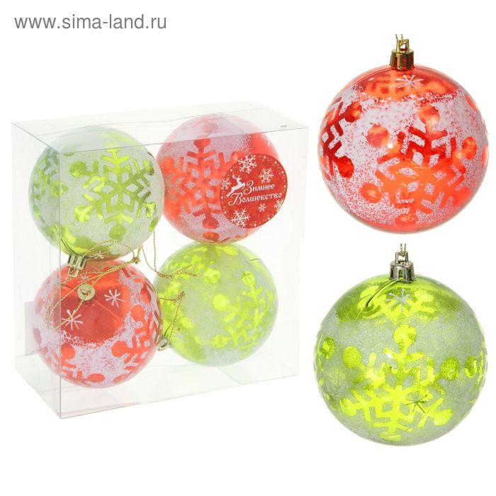 """Новогодние шары """"Тиснение"""" снежинка (набор 4 шт.)"""