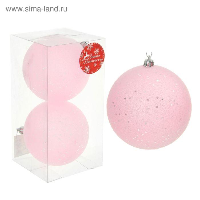 """Новогодние шары """"Розовая лагуна"""" (набор 2 шт.)"""