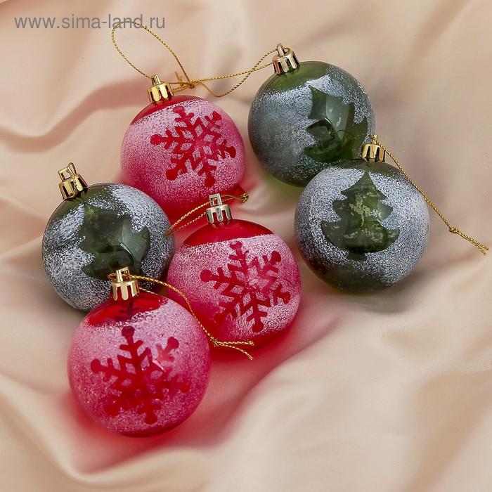 """Новогодние шары """"Тиснение"""" зимнее ассорти (набор 6 шт.)"""
