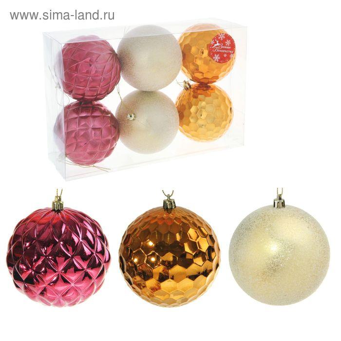 """Новогодние шары """"Грация"""" рельеф (набор 6 шт.)"""