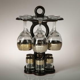 """Мини-бар """"Изящный"""" 12 предметов, под вино, кристалл 240/50 мл"""