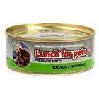 Влажный корм Lunch for pets для кошек, кролик с печенью,  рубленое мясо, ж/б 100 г