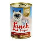 Влажный корм Lunch for pets для кошек, курица с печенью в желе, ж/б 400 г