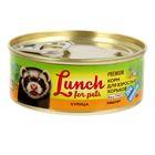 Корм для взрослых хорьков Lunch for pets, курица, паштет, ж/б 100 г
