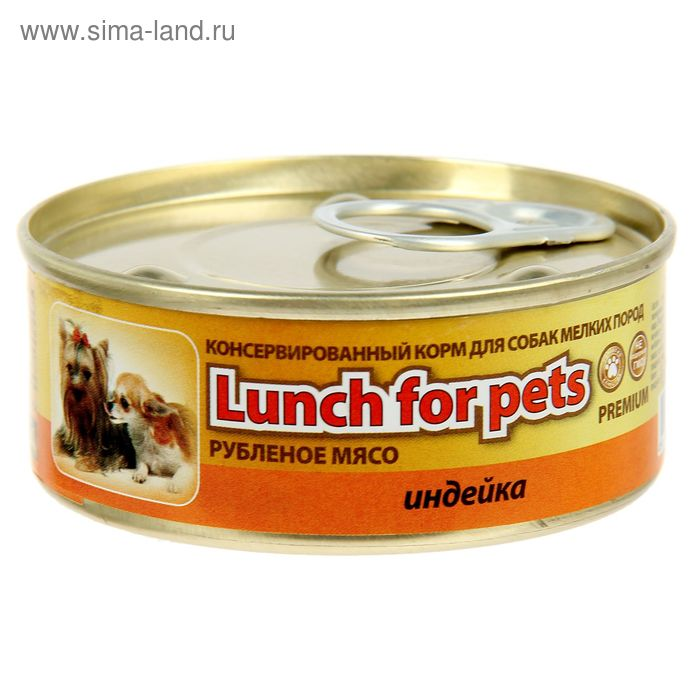 Консервы для собак Lunch for pets индейка, рубленое мясо, ж/б 100 г