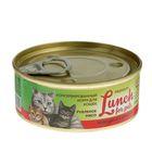 Влажный корм Lunch for pets для кошек, говядина с сердцем, рубленое мясо, ж/б 100 г
