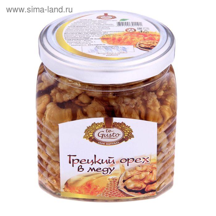 Грецкие орехи в меду Te Gusto, 300 г