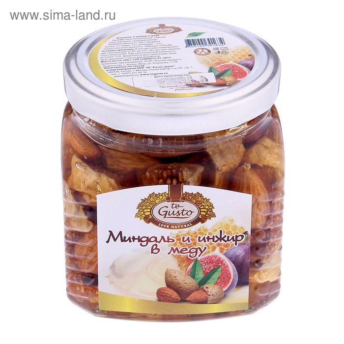 Миндаль и инжир в меду Te Gusto, 300 г