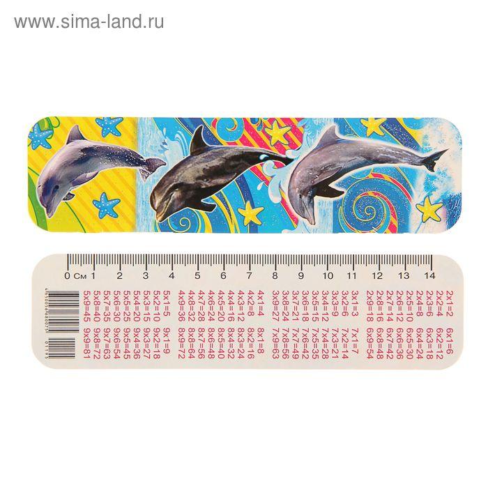 """Закладка """"Дельфины"""" Три дельфина, волны"""