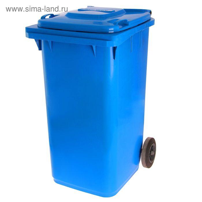 Мусорный контейнер 240 л, цвет синий