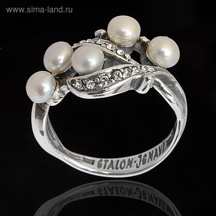 """Кольцо """"Книра"""", размер 19, цвет белый в чернёном серебре"""