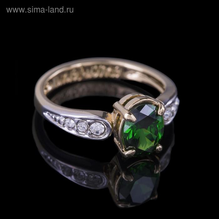 """Кольцо """"Нателио"""", размер 17, цвет зелёный в золоте"""