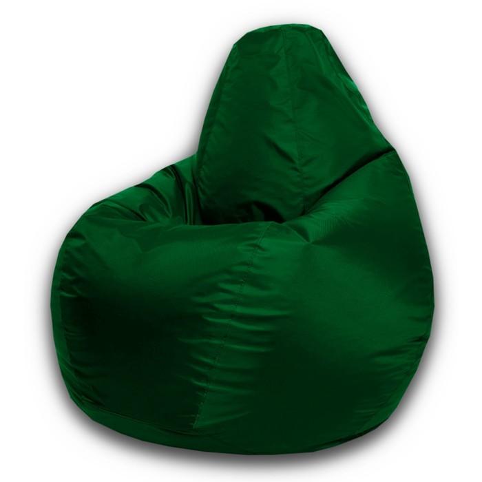 Кресло-мешок Малыш, ткань нейлон, цвет зеленый
