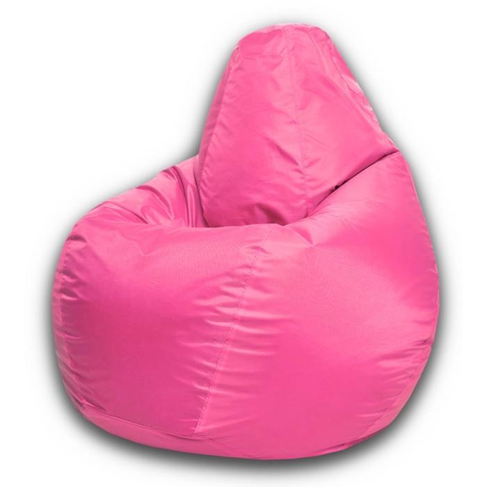 Кресло-мешок Малыш, ткань нейлон, цвет розовый
