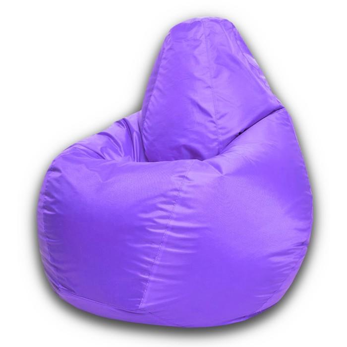 Кресло-мешок Малыш, ткань нейлон, цвет сиреневый