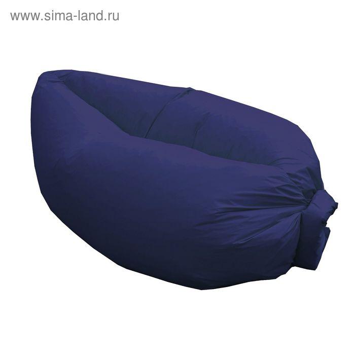 Кресло-лежак Надувной, ткань нейлон, цвет темно синий