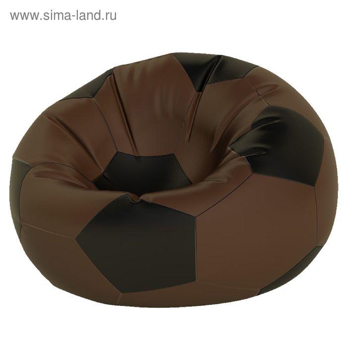 Кресло-мешок Мяч большой, ткань нейлон, цвет коричневый, черный