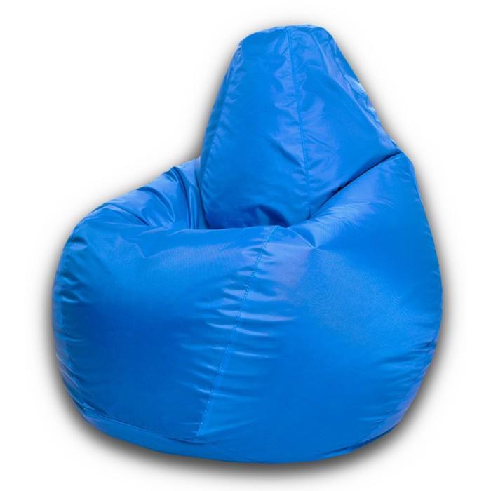 Кресло-мешок Стандарт, ткань нейлон, цвет синий