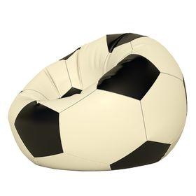 Кресло-мешок Мяч малый, ткань нейлон, цвет белый, черный