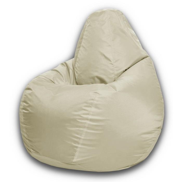 Кресло-мешок XL, ткань нейлон, цвет бежевый