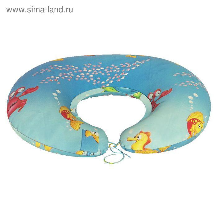 Подушка для беременных Подкова, ткань поплин, цвет морская сказка, гранулы