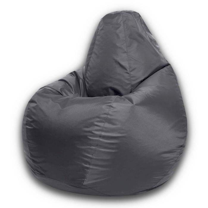 Кресло-мешок XL, ткань нейлон, цвет серый