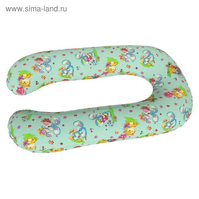 Подушка для беременных Комфорт, ткань бязь, принт милашки, гранулы