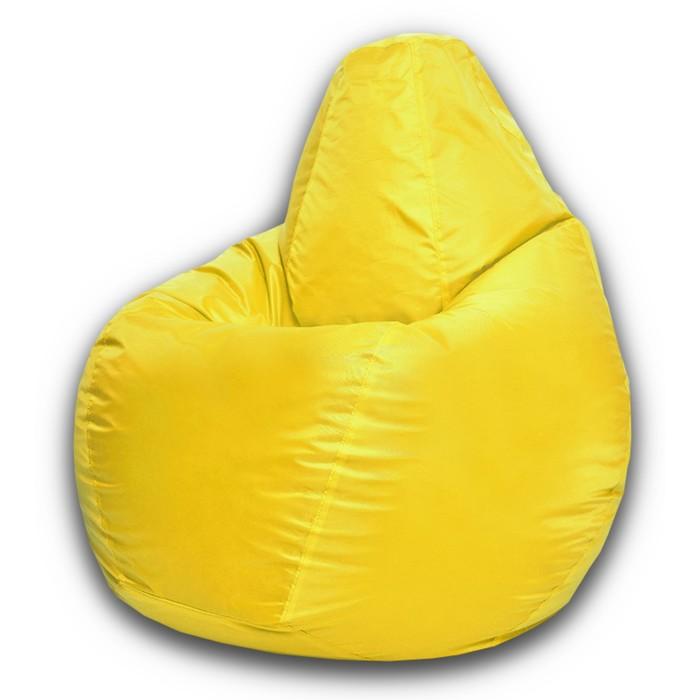 Кресло-мешок XXL, ткань нейлон, цвет желтый