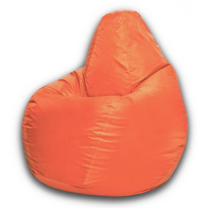 Кресло-мешок XXL, ткань нейлон, цвет оранжевый