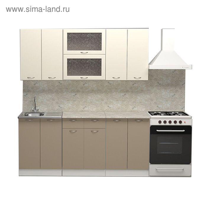 Кухонный гарнитур Имбирь фасад ЛДСП Ваниль/Имбирь, 1800 мм